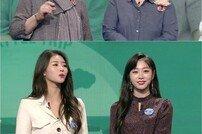 [DA:클립] '배틀트립' 양희은X양희경, 여행고수 '리얼' 자매 출격