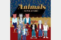 [DA:차트] 슈퍼주니어, 선공개 곡 'Animals' 17개국 1위