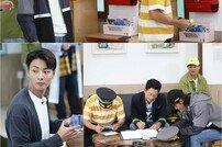 [DA:클립] '1박 2일' 태백→제주도·홍콩行…역대급 반전