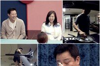 [DA:클립] '아내의 맛' 오세훈♥송현옥, 33년 차 부부의 리얼 사생활
