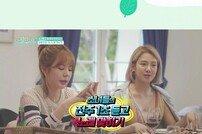 [DA:클립]'소녀포레스트' 솔직담백 보이스 다이어리 공개