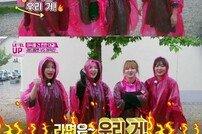 [DA:클립] '레벨업3' 레드벨벳, 10일 셀피북 출시…마지막 여행기