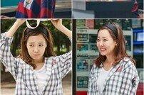 [DA:클립] '내사랑 치유기' 소유진, 나이 역주행? 청초 美 대학생 변신