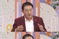"[DA:리뷰] '아침마당' 임채무 ""오늘이 가장 젊은 날"" (종합)"
