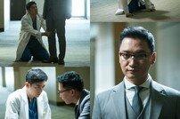 [DA:클립] '흉부외과' 고수, 조재윤 앞 무릎 꿇어…긴장감 UP