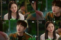 """[DA:클립] '제3의 매력' 서강준 취중진담…""""넌 아무렇지도 않냐?"""""""