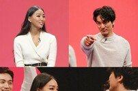 """[DA:클립] '볼빨간 당신' 문가비 """"김민준과 열애설…"""" 폭탄발언"""