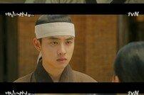 "[DA:리뷰] ""같이 도망칠래?"", '백일의낭군님' 도경수♥남지현 마음 확인  (종합)"