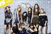 [DA:차트] 트와이스, 日 첫 정규앨범 플래티넘 인증 획득…5연속 흥행
