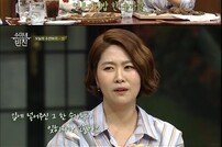 [DA:클립] '복길이' 김지영, '수미네 반찬' 출연…김수미 만난다