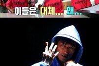 """[DA:클립] """"차인표 열일ing""""…'궁민남편' 힙합 스웨그 티저 공개"""