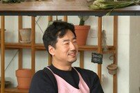 [DA:클립] '너는 내 운명' 류승수, 아내의 거친 꽃 수업에 당황