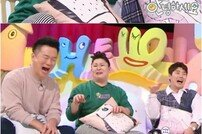 [DA:클립] '안녕하세요' 이영자, 권혁수에 멱살+펀치…'위기일발'