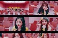 """[DA:클립] """"예쁜 게 죄""""…에이프릴, 하이틴 영화 같은 2차 MV 티저"""
