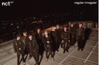 [DA:차트] NCT127, 첫 정규 주간 앨범차트 1위…韓中 특급 파워