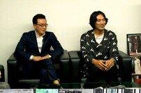[DA:클립] '볼빨간 당신' 김민준 부모님, 시니어 모델 테스트 도전