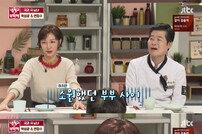"""[DA:리뷰] '냉부해' 변정수 부부, 금실 화끈 """"셋째 가지려고 한 달을…"""""""