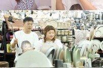 [DA:클립] '외식하는 날' 홍윤화♥김민기, 예비 부부의 신혼 살림 장만