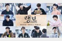 '개막 D-7' 랭보, 막바지 연습 현장 공개…캐릭터 완벽 변신