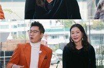 "[DA:클립] '해투4' 이혜영 ""고소영 한 마디에 부케 받기로 결정"""