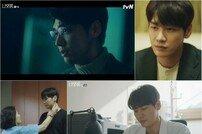 [DA:클립] '나인룸' 김영광, 영혼 체인지 비밀 쥔 키맨 급부상