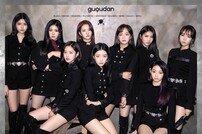 구구단, 11월 6일 컴백…9개월만의 완전체 활동 [공식]