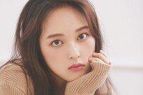 김보라, 'SKY 캐슬' 출연 확정…11월 방송 예정
