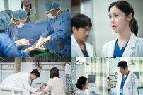 '흉부외과', 현직 의사들도 감탄한 현실성 있는 긴박감