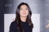 [포토] 이선빈 '떨리는 스크린 데뷔작 검사받으러 왔어요~'