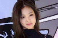 [단독] 블랙핑크 제니, 11월 솔로 데뷔…독보적 매력 대공개