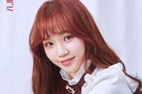 [DAY컷] 아이즈원 3차 오피셜 포토…김채원×김민주×이채연 여신 美