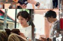 '남자친구' 박보검, 순수美 풀장착…마성의 '보검매직' 예고