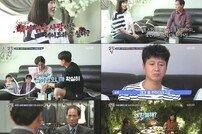 [DA:시청률] '살림남2', 水 예능 왕자 굳혔다…시청률 1위