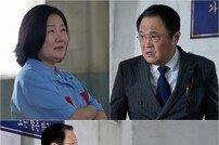 [DA:클립] '나인룸', 김해숙vs정원중 살벌한 접견실 맞대면