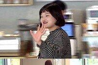 """[DA:클립] """"반전 카리스마""""…'전참시' 병아리 매니저, 이런 모습 처음이야"""