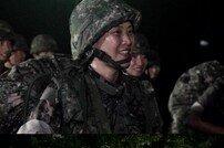 [DA:클립] 강지환→리사까지, '진짜사나이300', 야간행군 포착