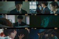 """[TV북마크] """"긴장 폭발""""…'손 the guest', 박호산 빙의로 충격 엔딩"""