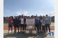 축구사랑나눔재단 '2018 백령도 축구사랑나눔 물품지원' 행사 실시