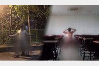 '궁금한 이야기Y' 동덕여대 알몸남, 나체사진 셀프 유포 심리는