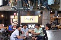 '빅픽처패밀리' 첫 야간 영업…우효광X차인표 '환장의 브로맨스'