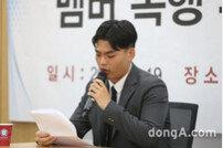 """더 이스트라이트 이석철 """"소속사 PD의 감금 폭행, 죽인다는 협박까지"""""""