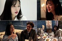 D-4 '진리상점' 티저 공개…적극적인 설리 ft.이수만
