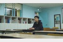 'SBS 스페셜' 천재소년 송유근 근황 공개…현역 입대 준비 中