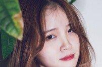 '에이틴' OST 주인공 '모트', 오늘(19일) 첫 정규앨범 발표