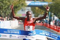 케냐의 체보로르, 경주국제마라톤 정상 등극