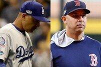 LAD vs BOS… 'MLB.com 전망' WS 1차전 선발 라인업