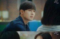 [DA:클립] '시간이 멈추는 그때' 김현중X안지현, 판타지♥…메인 티저 공개