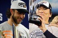 21세기 최고 WS MVP는?… SF 범가너-NYY 마쓰이
