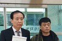"[DA:현장] 이석철·이승현 형제, 고소장 제출…""조속히 수사 이뤄지길""(종합)"