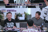 [DA:리뷰] '인생술집' 김의성, 7년 째 연애中…가장 편한 친구♥